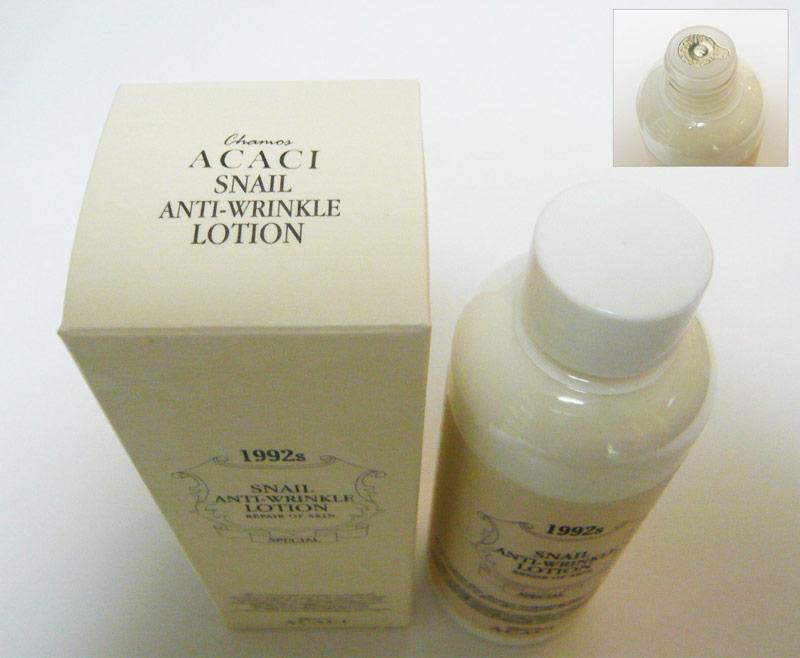 カタツムリエキスが配合された高濃縮の低刺激性エマルジョン(乳液)