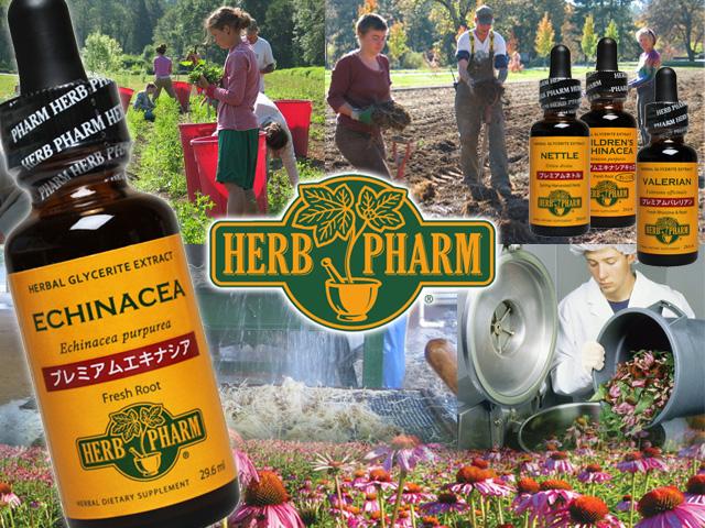 現在アメリカで最も売れているハーブチンキ!ハーブファーム(Herb