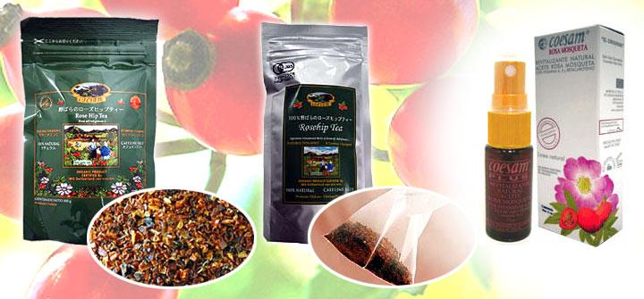 安全・栄養・美味しさへのこだわり コエサム社のオーガニックローズヒップと強力な皮膚再生物質(天然トランスレチノイン酸)を含むローズヒップオイル(野ばらの種子から抽出したオイル)